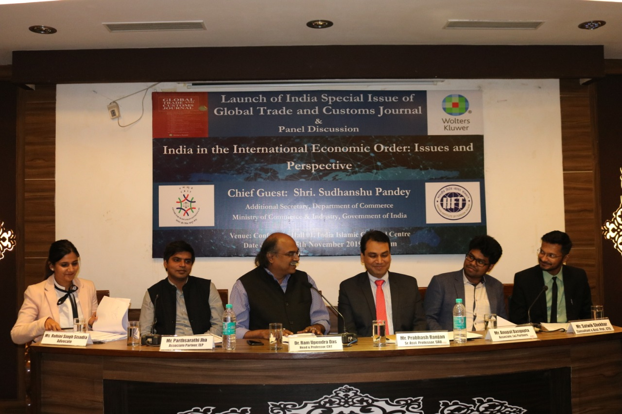 Panel Discussion on Investment, FTAs and Other Emerging Issues in the International Trade  Regime